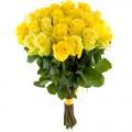 23 желтые розы